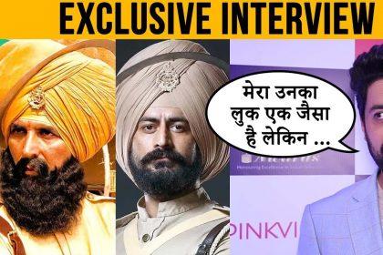 एक्सक्लूसिव इंटरव्यू: मोहित रैना अब बनेंगे लवर बॉय, केसरी में अक्षय कुमार के लुक दे डालें इतने पॉइंट्स