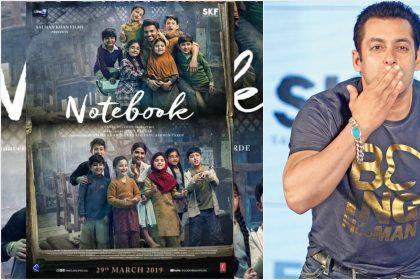 सलमान खान के प्रोडक्शन हाउस में बनी फिल्म नोटबुक का पोस्टर (फोटो इंस्टाग्राम)