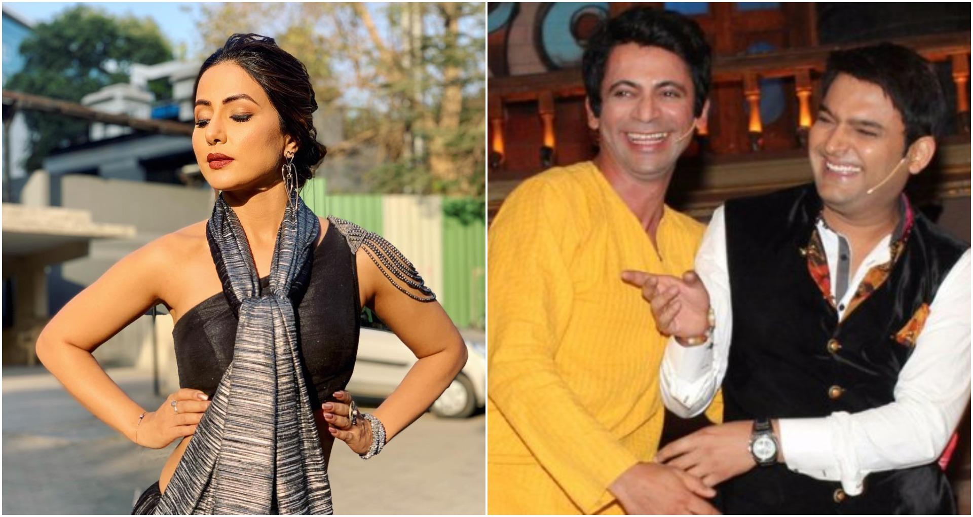 ट्रेंडिंग न्यूज़: हिना खान को मिलाकलर्स टीवी काबड़ा शो, कपिल शर्मा- सुनील ग्रोवर साथ हसाएंगे, पढ़ें टॉप 5 न्यूज़