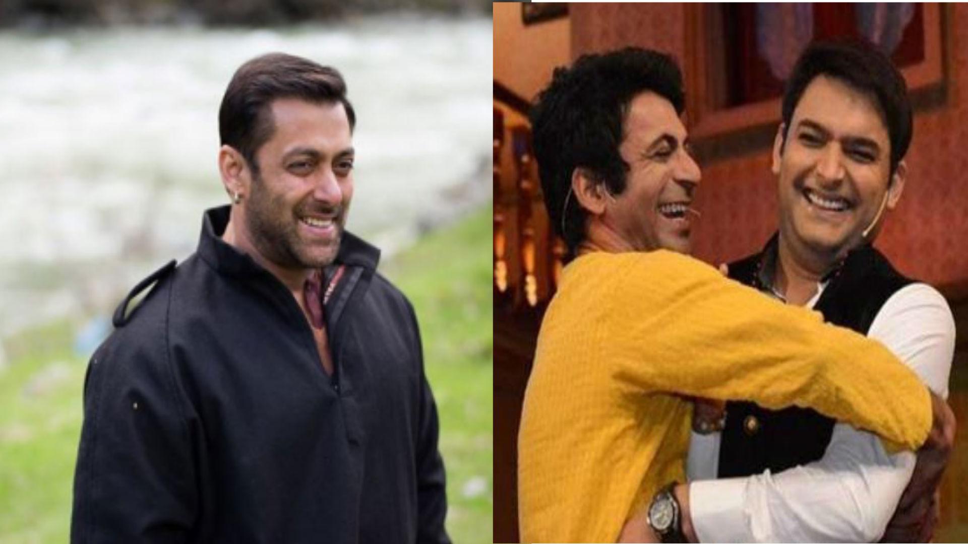 कपिल शर्मा के साथ फिर नजर आ सकते हैं सुनील ग्रोवर, सलमान खान ने निकला ये अनोखा जुगाड़