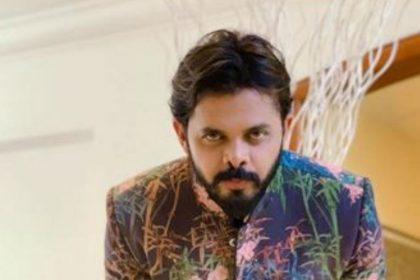 कांग्रेस पार्टी ज्वाइन करने वाली अफवाहों पर श्रीसंत ने लगाया ब्रेक, खुद को बताया बीजेपी कार्यकर्ता