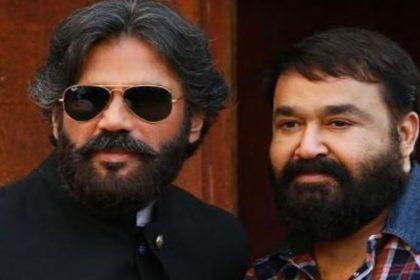 सुनील शेट्टी इस फिल्म से करेंगे बड़े पर्दे पर वापसी, पद्मभूषण विजेता मोहनलाल के साथ सेट पर मनाया जश्न