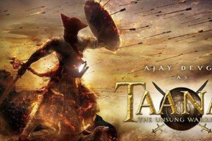Tanhaji Box Office Collection:अजय की फिल्म तानाजी ने हासिल किया ये मुकाम, बॉक्स ऑफिस के आंकड़ों ने छूई ये ऊँचाई