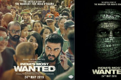 Arjun Kapoor starrer film Indias Most Wanted official teaser release