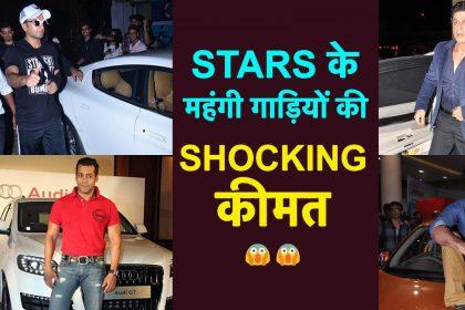 महंगी गाड़ियों के शौकीन हैं बॉलीवुड के ये 15 सितारे, इनकी लग्जरी कारों की कीमत उड़ा देगी होश