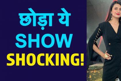 दिव्यांका त्रिपाठी ने द वॉइस ऑफ इंडिया को कहा अलविदा, इस एक्टर ने ली एक्ट्रेस की जगह, देखें वीडियो