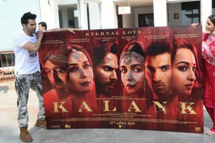 Kalank box office collection day 1 Varun Dhawan Alia Bhatt biggest opener film