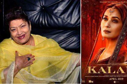 Madhuri Dixit Saroj Khan- Madhuri Dixit Kalank- Salman Khan