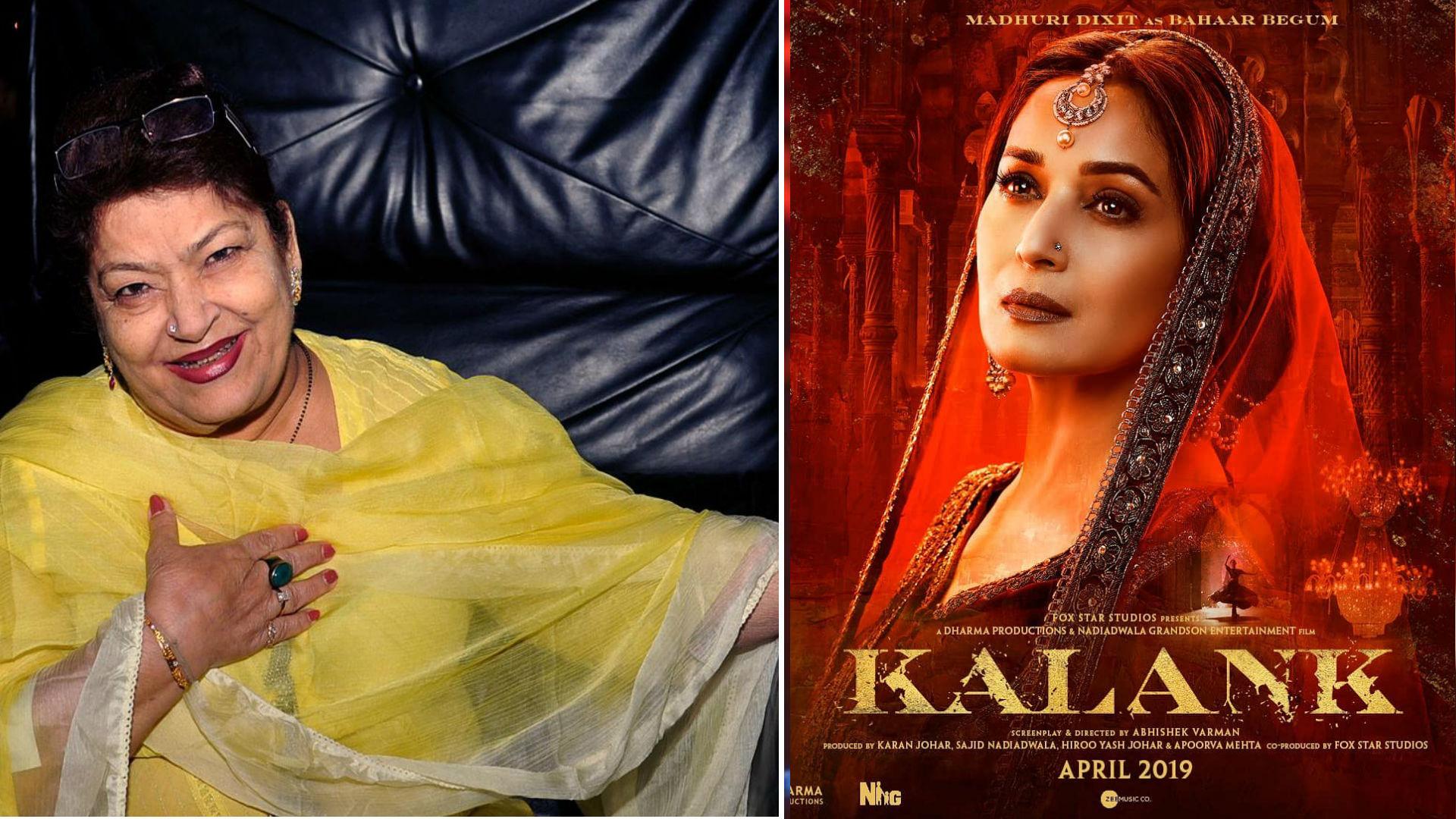 एक्सक्लूसिव: कोरियोग्राफर सरोज खान को बॉलीवुड में नहीं मिल रहा काम? एक्ट्रेस माधुरी दीक्षित ने दिया ये जवाब