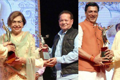 Mohan Bhagwat Helen Salim Khan Madhur Bhandarkar Master Deenanath Mangeshkar Award