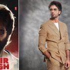 शहीद कपूर की फिल्म कबीर सिंह का न्यू पोस्टर (फोटो इंस्टाग्राम)
