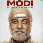 Modi-Journey Of A Common Man