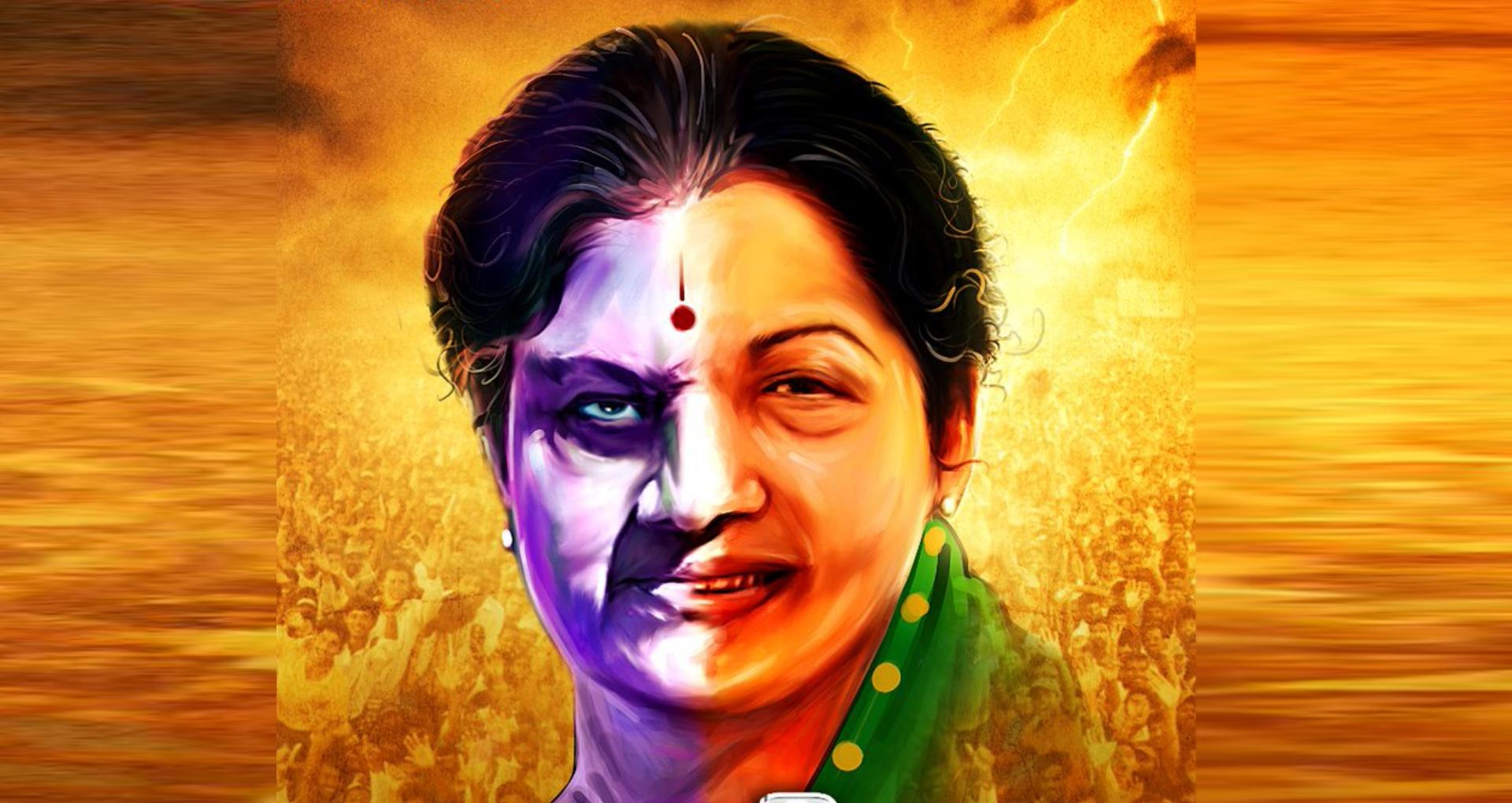 कंगना रनौत की 'थलाइवी' के बाद जयललिता की जिंदगी पर बनेगी एक और फिल्म, इस नाम से होगी रिलीज