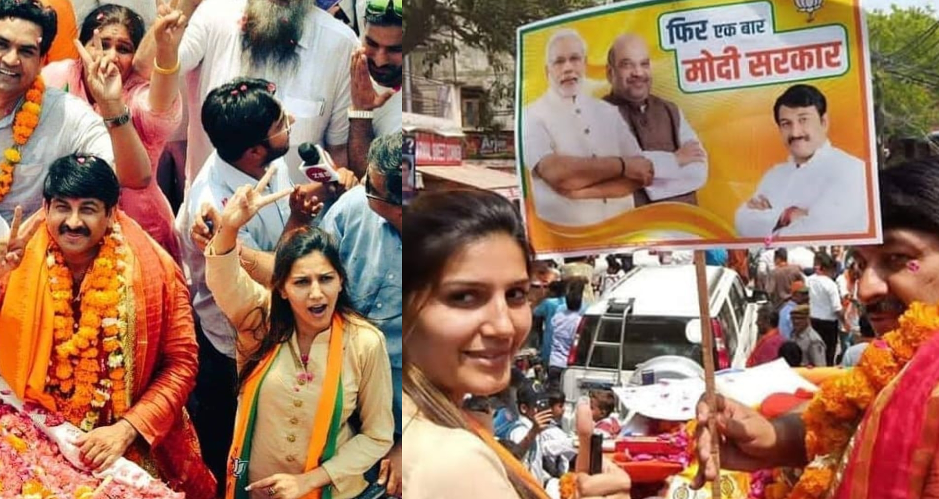 Image result for sapna chaudhary in bjp