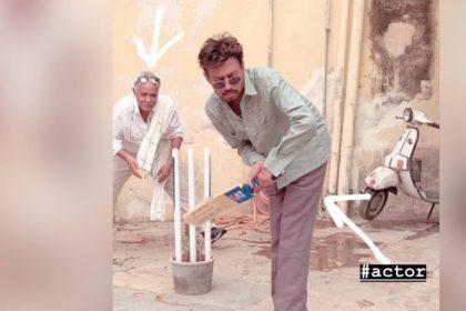 फिल्म अंग्रेजी मीडियम के सेट पर फुर्सत के पलों में क्रिकेट का लुफ्त उठाते एक्टर इरफ़ान खान (फोटो इंस्टाग्राम)