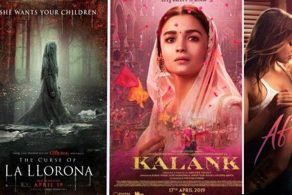 आने वाले फिल्में द कर्स ऑफ वीपिंग वूमेन, आफ्टर और कलंक