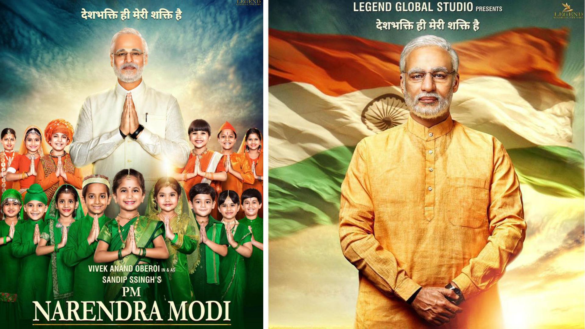 फिल्म पीएम नरेंद्र मोदी पर रोक लगाने से चुनाव आयोग का इंकार, कहा- सेंसर बोर्ड ले आखिरी फैसला