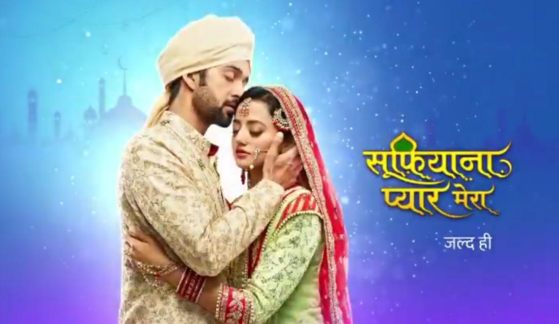 एक्सक्लूसिव: 'सूफियाना प्यार मेरा' के जारून राजवीर सिंह ने बताया कि क्यों दर्शकों को पसंद आएगा ये सीरियल