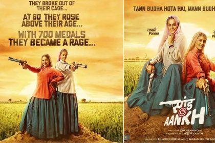 Taapsee Pannu and Bhumi Pednekar film Saand Ki Aankh first look posters out