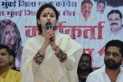 Urmila Matondkar says BJP Worker complaint is Bogus and Baseless