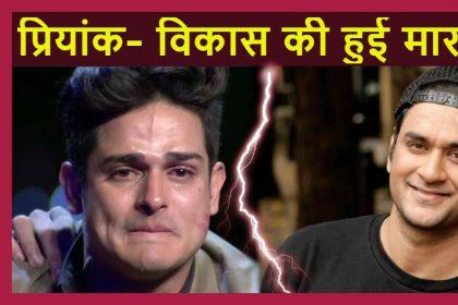 बिग बॉस 11 फेम प्रियांक शर्मा और विकास गुप्ता के बीच हुई लड़ाई, जिम के अंदर हुआ जमकर हंगामा, देखें वीडियो