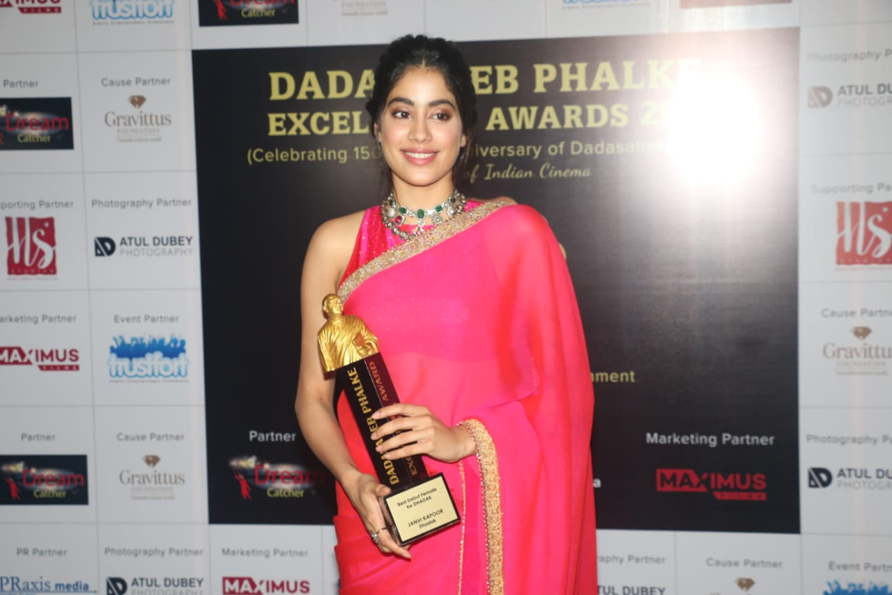 Dadasaheb Phalke Excellence Awards 2