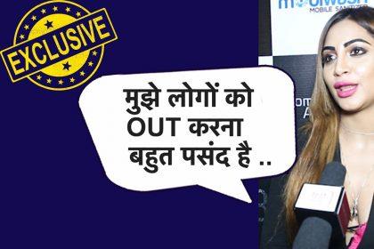 एक्सक्लूसिव: बिग बॉस 11 फेम अर्शी खान ने ड्रामा क्वीन राखी सावंत पर किया कमेंट, साथ आने पर कही ये बात