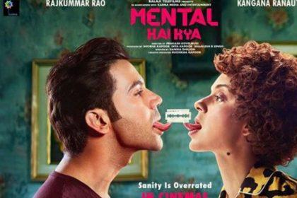 mental hai kya poster