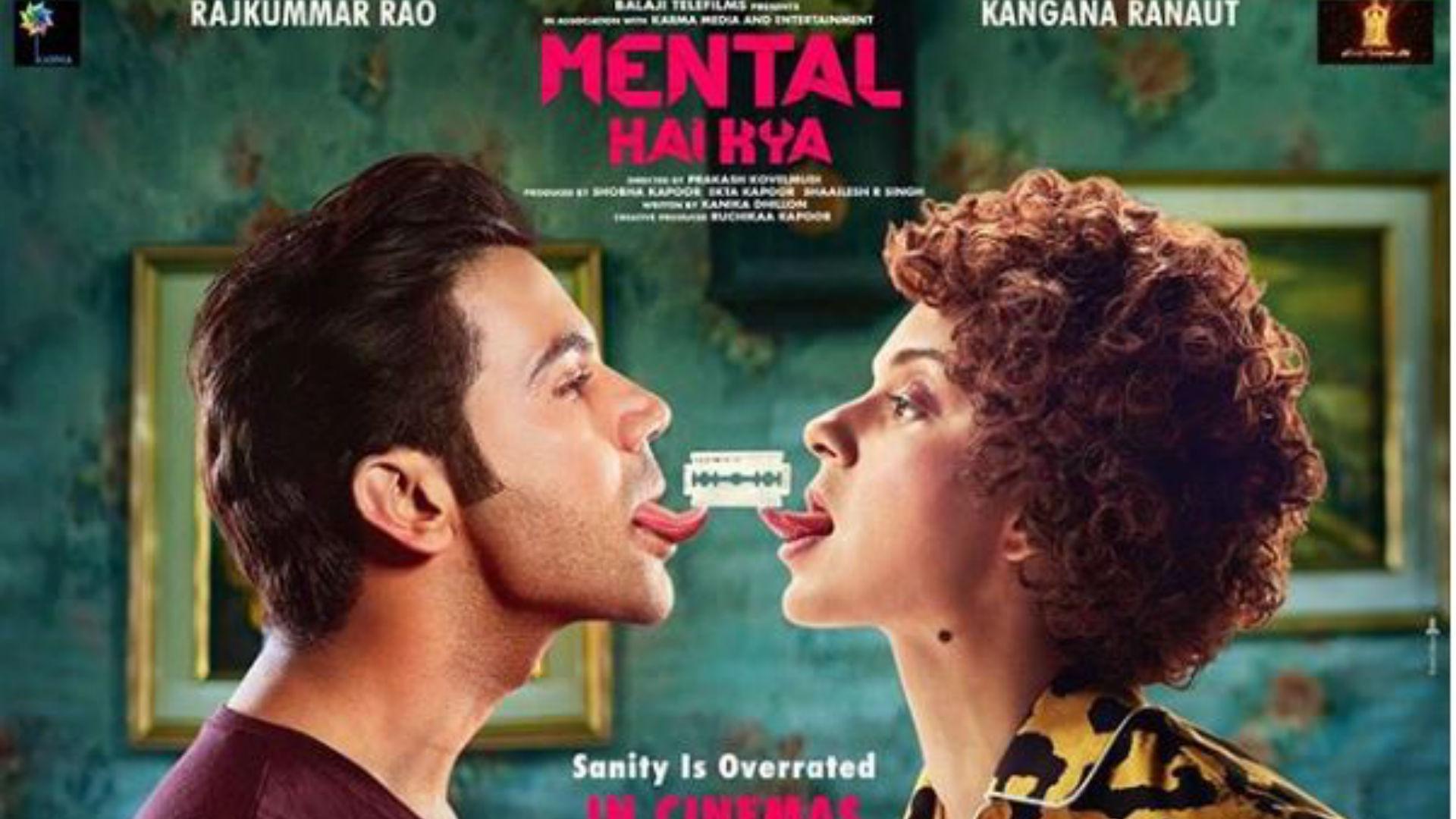 फिल्म मेंटल है क्या का नया पोस्टर रिलीज, इस दिन दर्शकों के बीच पागलपंती करते दिखेंगे राजकुमार राव-कंगना रनौत