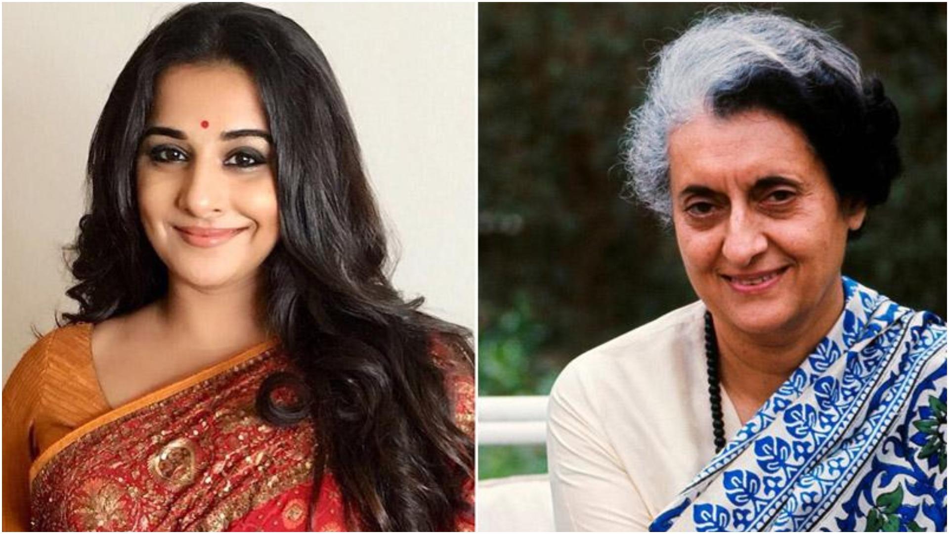 कन्फर्म! फिल्म एक्ट्रेस विद्या बालन अब करेंगी इंदिरा गांधी का रोल, इस बायोपिक के बारे में किया बड़ा खुलासा