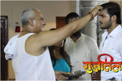 भोजपुरी फिल्म राजतिलक झलक (फोटो बी फिल्म्स डिजिटल मीडिया)