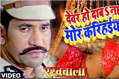 रखवाला फिल्म का पोस्टर (फोटो इंस्टाग्राम)