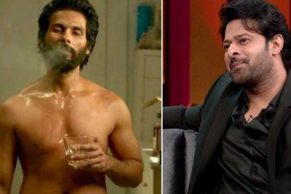 बाहुबली प्रभास ने देखा शाहिद कपूर की फिल्म कबीर सिंह का टीजर, देखते ही कर डाला ये काम