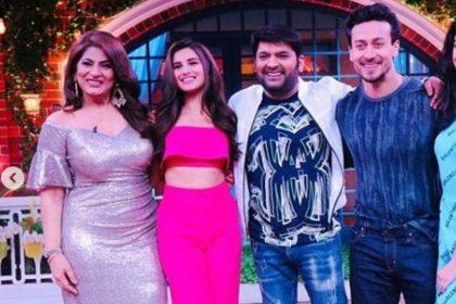 Ananya Pandey The Kapil Sharma Show Tiger Shroff Tara Sutaria Student Of The Year 2