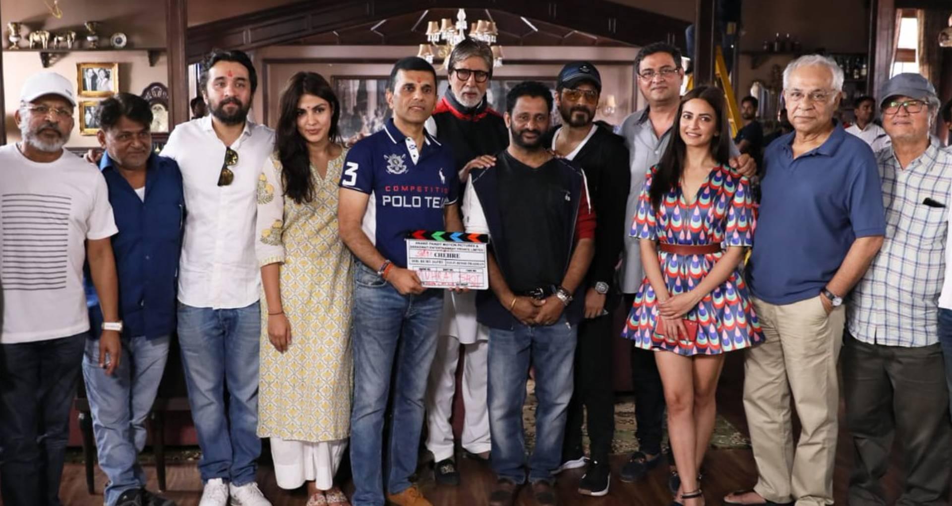 Chehre Movie: पहली बार साथ काम करेंगे अमिताभ बच्चन और इमरान हाशमी, थ्रिलर फिल्म की शूटिंग शुरू