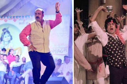 Dancing uncle Sanjeev Shrivastava video Khaike Paan banaras wala don film Amitabh bachchan