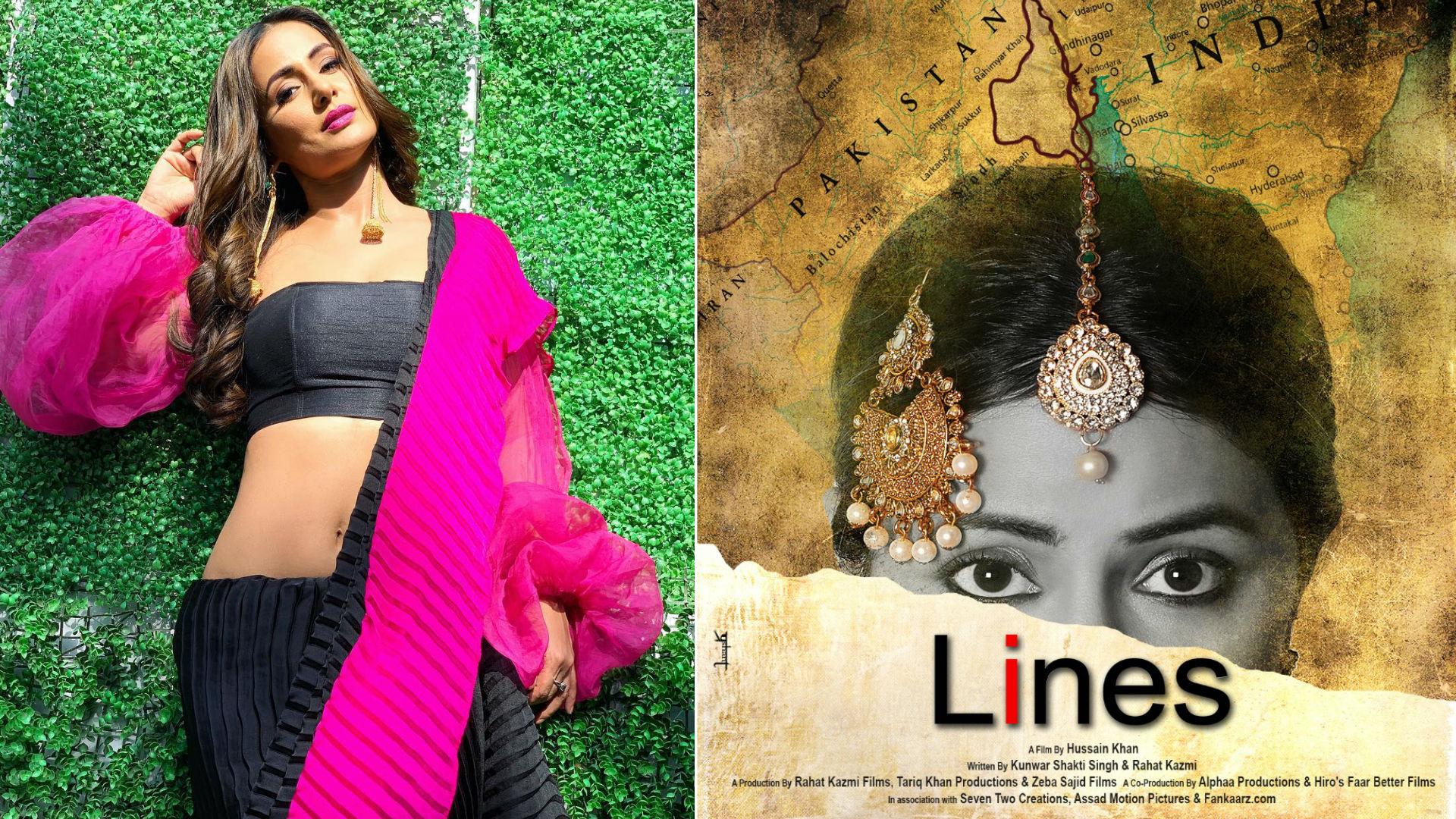 Hina Khan Lines Movie: हिना खान की फिल्म लाइन्स के पोस्टर रिलीज, डरी-सहमी दिखीं एक्ट्रेस