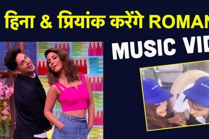हिना खान-प्रियांक शर्मा ने शेयर किए रांझणा सॉन्ग की शूटिंग के वीडियो, इस अंदाज में रोमांस करते आएंगे नजर