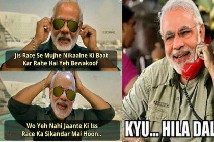 Lok Sabha Result Related Memes