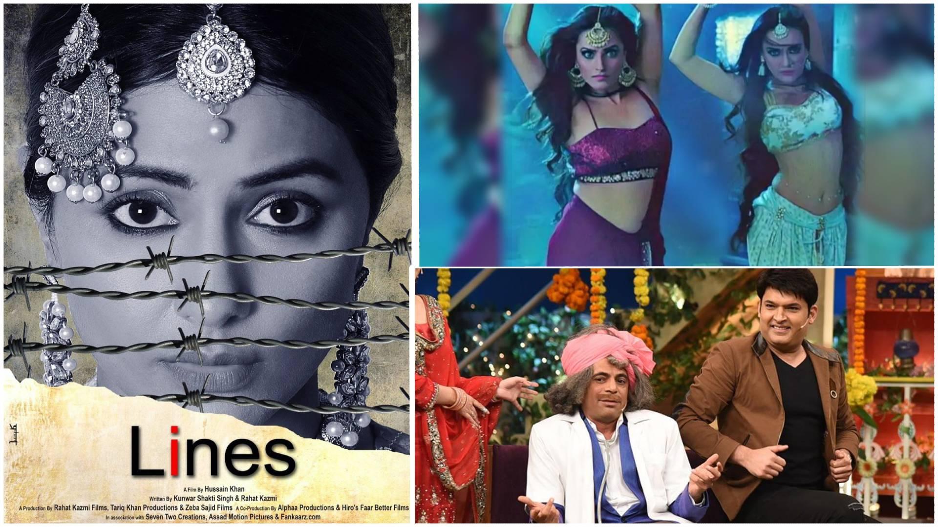 ट्रेंडिंग न्यूज: हिना खान की फिल्म का पोस्टर रिलीज, 24 साल बाद होगा बेला और शिवांगी की किस्मत का फैसला
