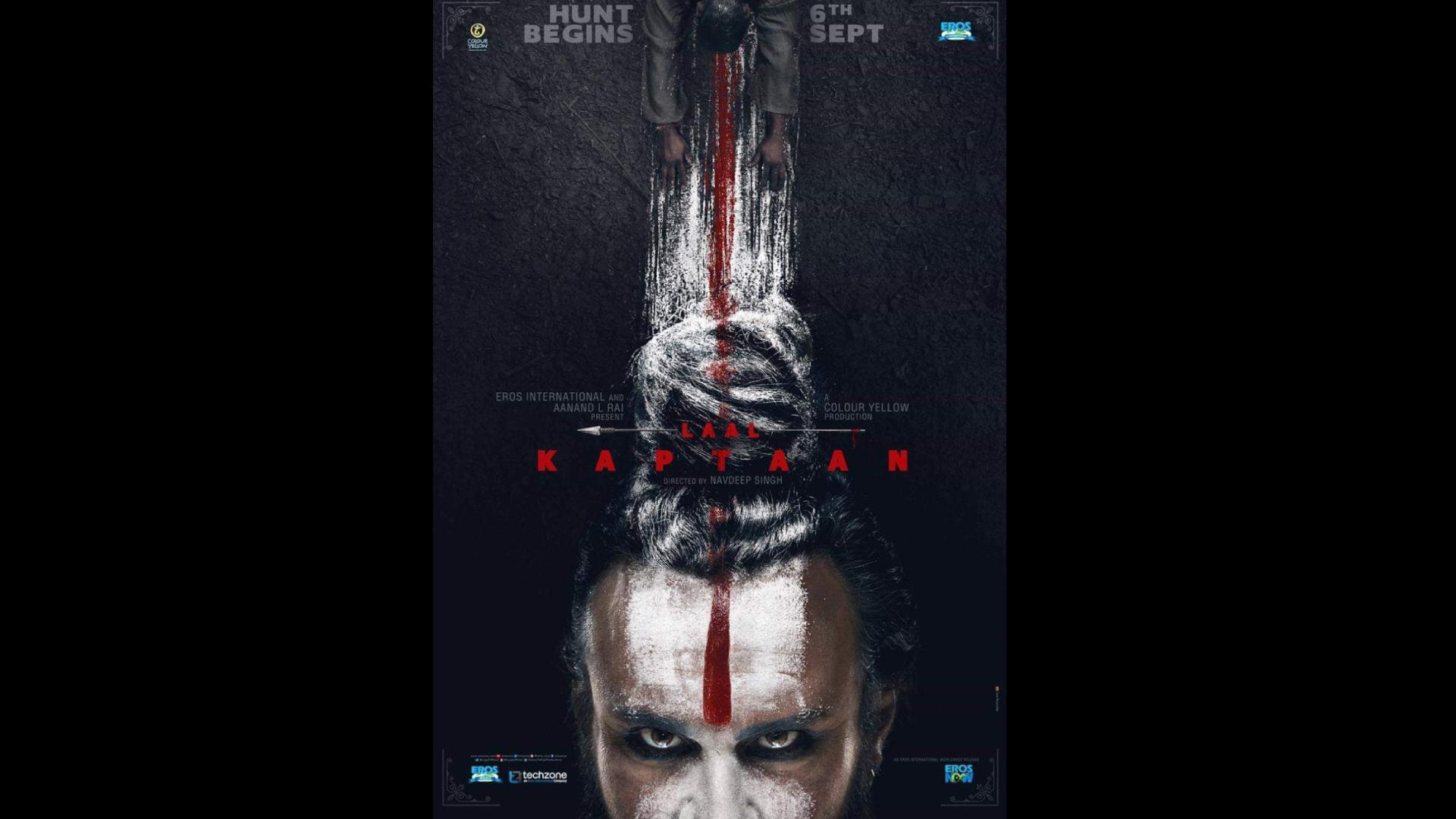 Laal Kaptaan Poster: नागा साधु के किरदार में नजर आए सैफ अली खान, इस दिन रिलीज होगी फिल्म