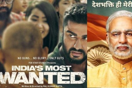 Indias Most Wanted And PM Narendra Modi Movie