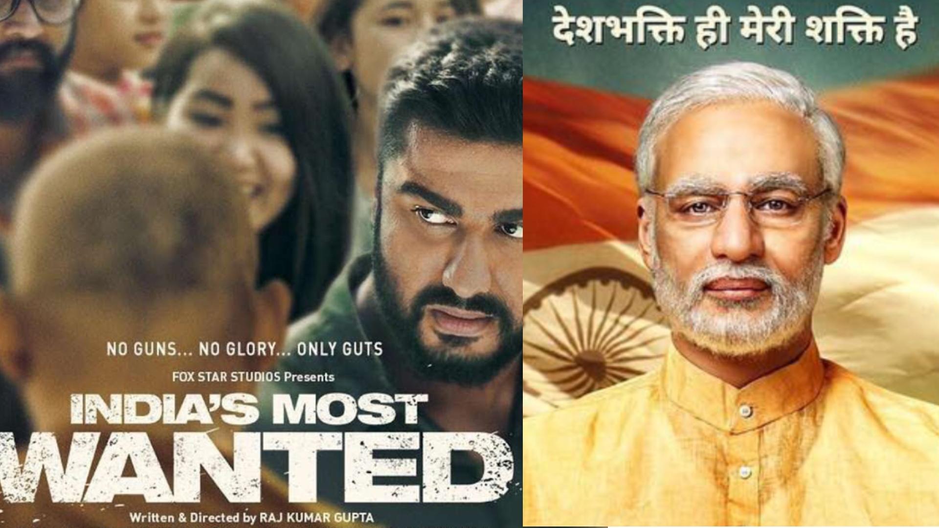 Box Office Collection Day 3: 'पीएम नरेंद्र मोदी' और 'इंडियाज मोस्ट वांटेड' ने अब तक कमाए इतने करोड़ रुपये