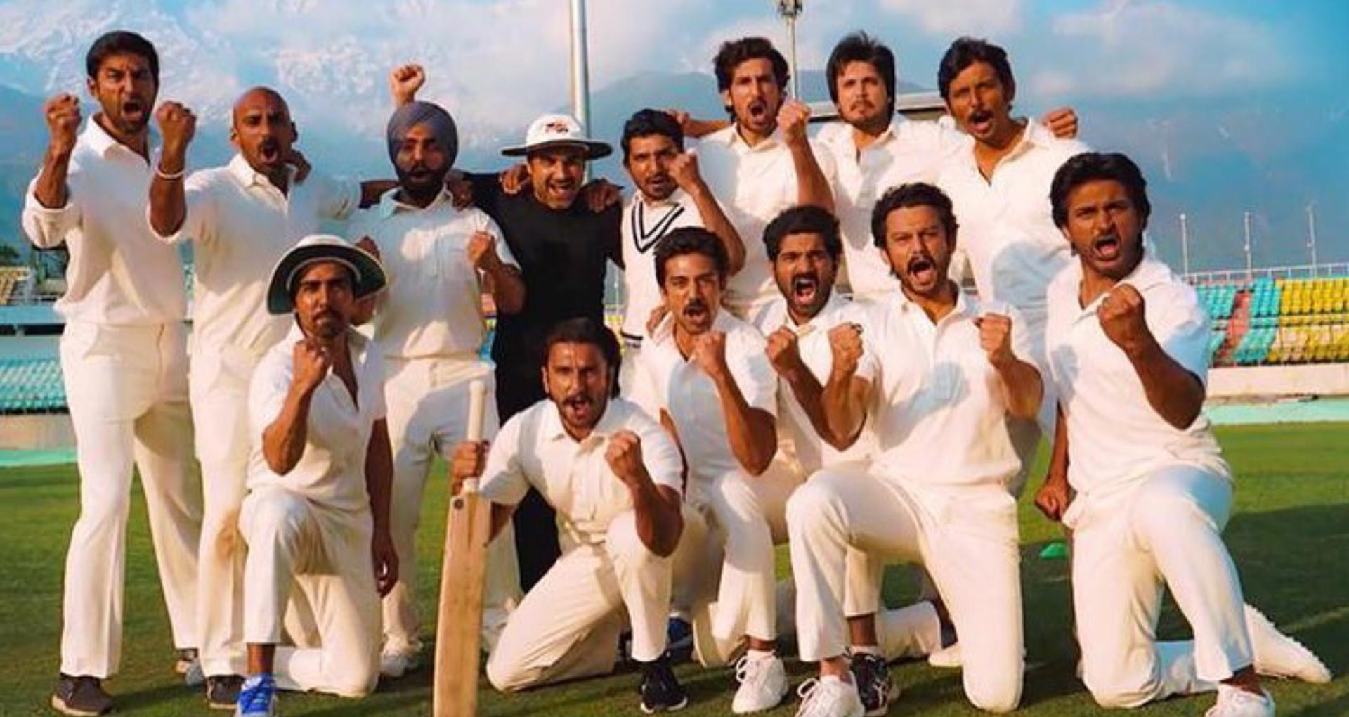 83 Movie: रणवीर सिंह की टीम में शामिल हुए ये बड़े फिल्ममेकर, कुछ इस तरह जताई फिल्म को लेकर खुशी