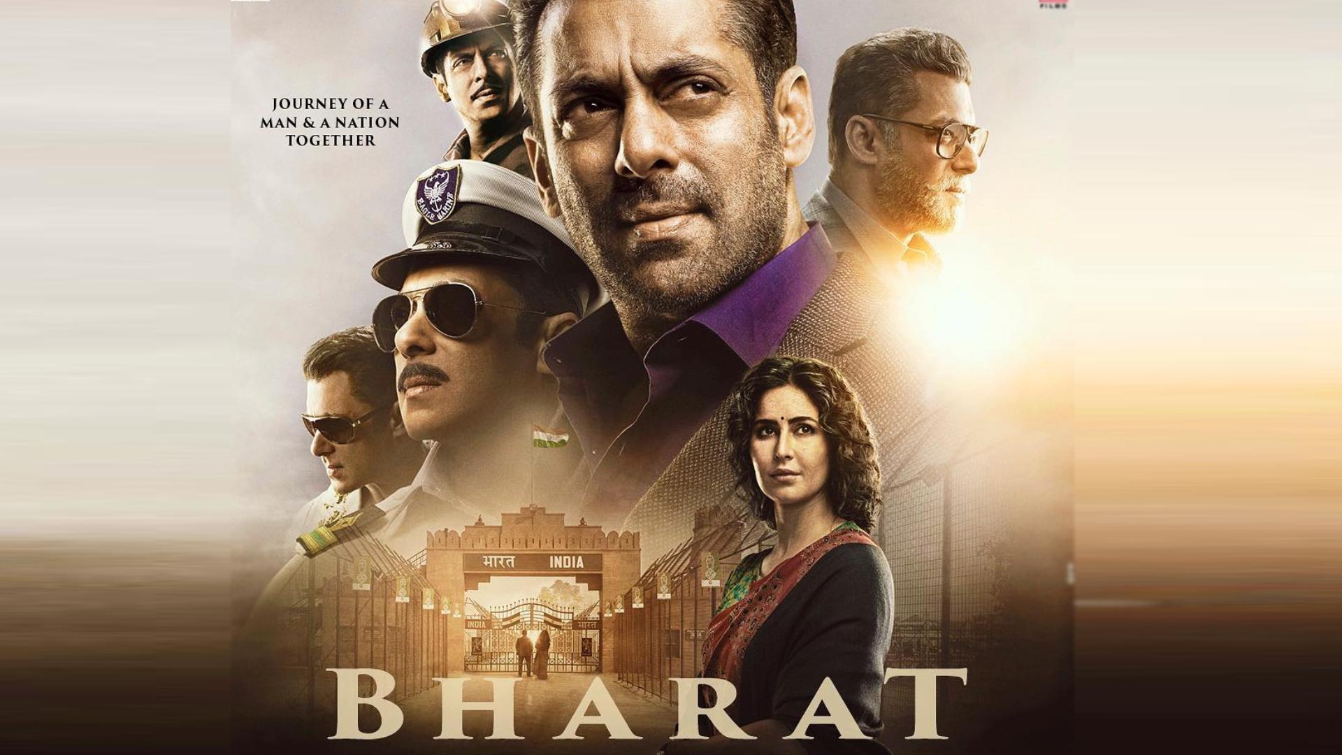 Bharat Movie: फिल्म भारत का नया प्रोमो हुआ जारी, दमदार डायलॉग के साथ दिखा सलमान खान का बेमिसाल अंदाज
