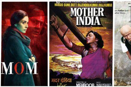 मां के प्यार को खूबसूरती से दिखाती बॉलीवुड की ये फिल्में