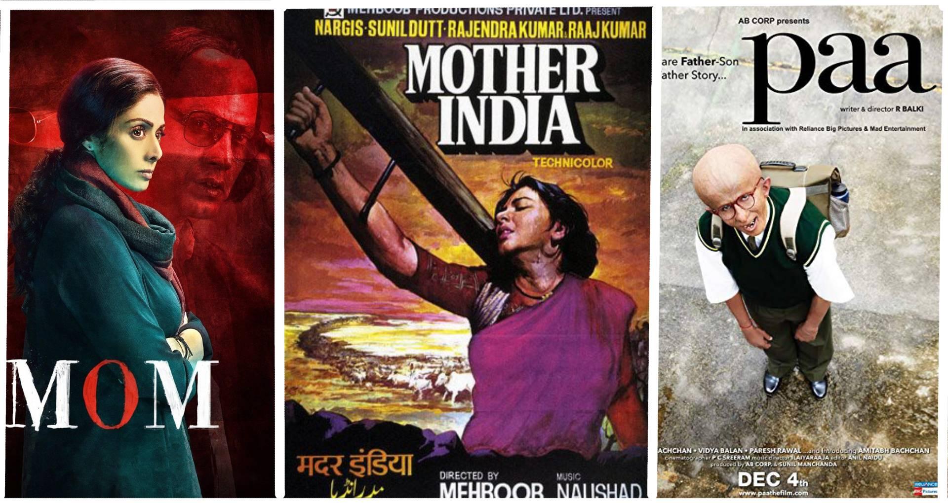 Mother's Day 2019: अपनी मां के संग मिलकर देखिए बॉलीवुड की ये बेहतरीन फिल्में, ऐसे जताएं अपना प्यार