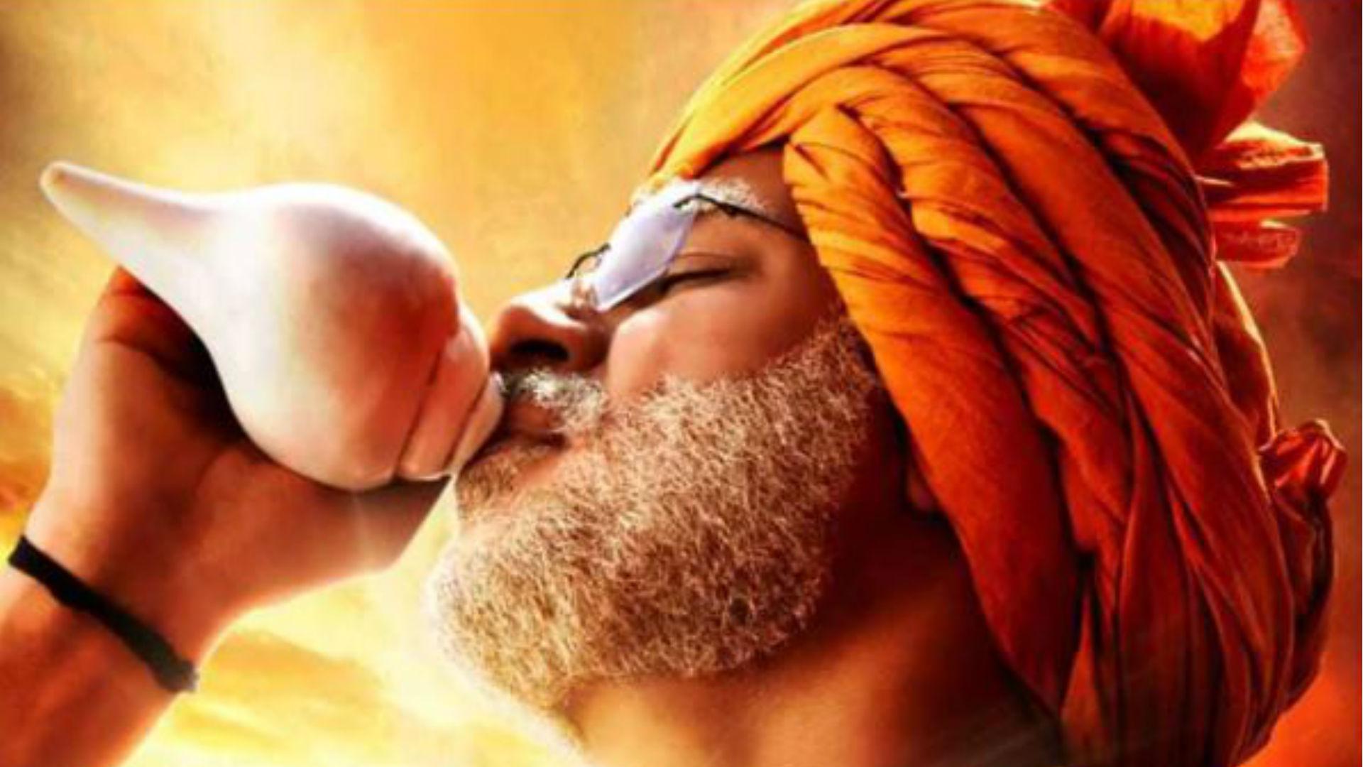 PM Narendra Modi Trailer: फिल्म पीएम नरेंद्र मोदी का दूसरा ट्रेलर रिलीज, दमदार तेवर में दिखे विवेक ओबेरॉय