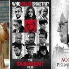 PM Narendra Modi The Tashkent Files Thackeray My Name is RAGA Lok Sabha Elections 2019