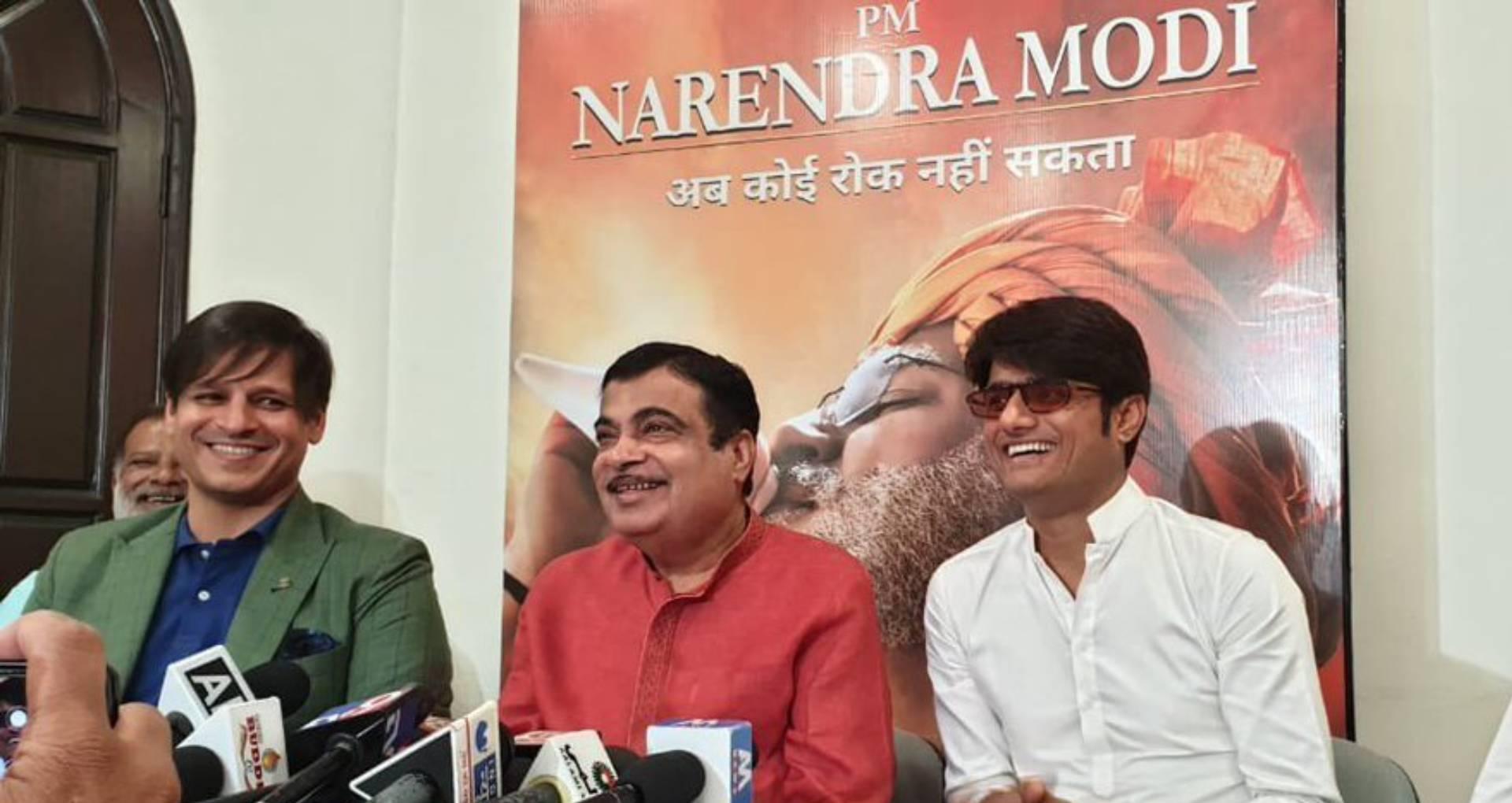 PM Narendra Modi Movie: नितिन गडकरी ने रिलीज किया नया पोस्टर, विवेक ओबेरॉय बोले- अब कोई रोक नहीं सकता!